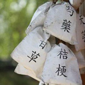 free画像,漢方薬の袋