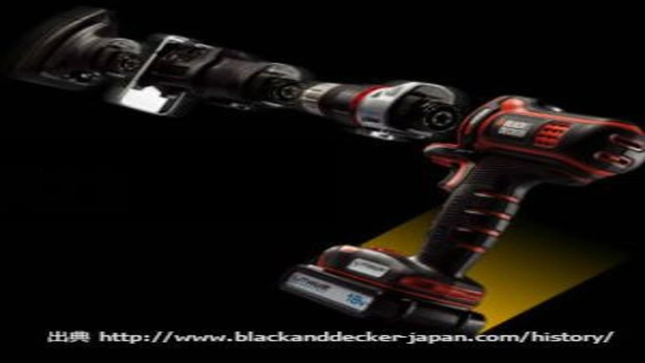 コラム用,ブラックアンドデッカー,赤黒