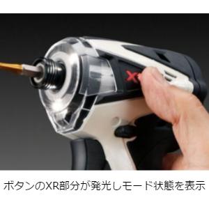 新製品RYOBI,インパクト