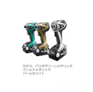 新製品RYOBI,インパクト3種