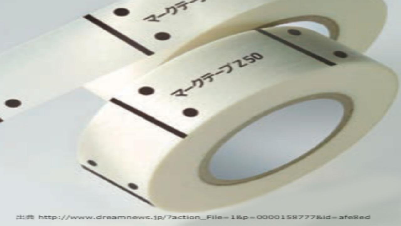 新製品,マークテープ,2本