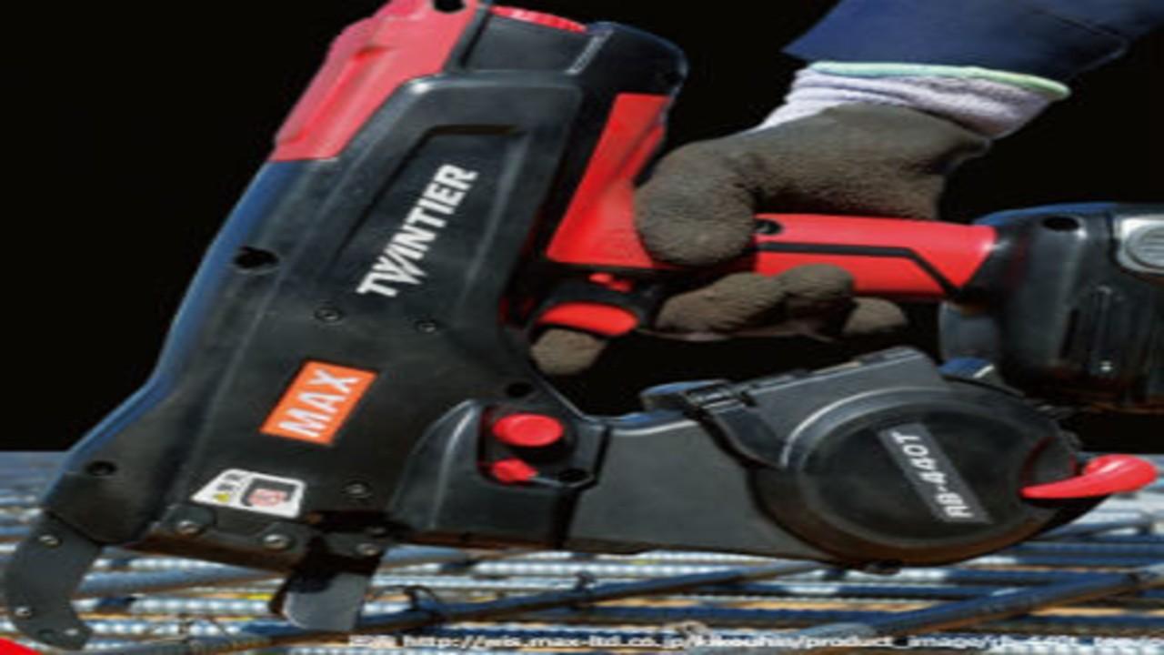 新製品,マックス,鉄筋結束機,rb-440t