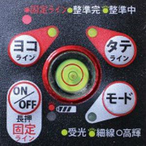 新製品マックス,制御モードボタン