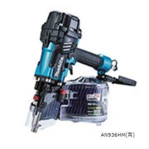 新製品マキタ,高圧エア釘打,青