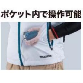 新製品マキタ,ファンジャケット02,専用充電器